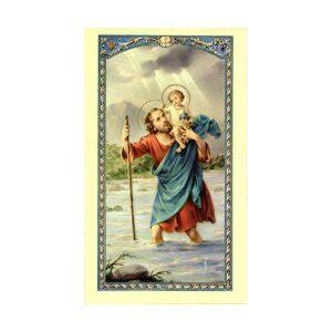 Before A Journey Saint Christopher Prayer Card